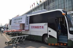 CHINAMED 2015