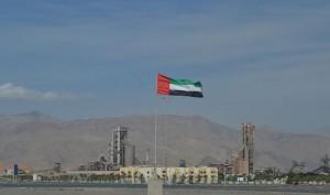 Конференция по медицинской реабилитации в ОАЭ