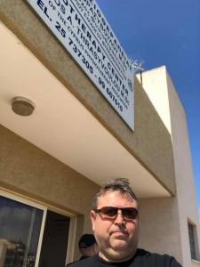 Physiotherapy center Christos A. Thrasyvoulou M. Sc Limassol, Cyprus